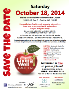 Health Fair Save the date 2014