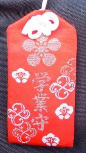 340px-Amulette-japonaise[1]