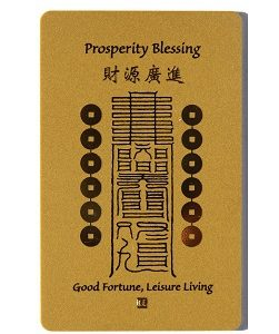 Prosperity Blessing 2