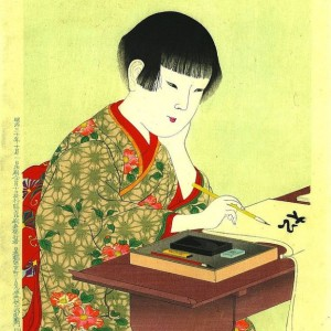 640px-Yōshū_Chikanobu_Shin_Bijin_No._20-623x900