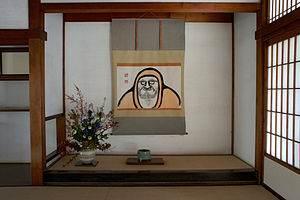 300px-Tenryuji_Kyoto29s5s4200