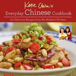 Katie Chin's Recipe